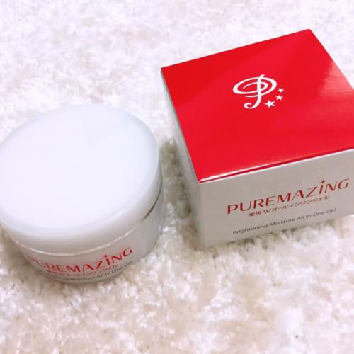 puremazing